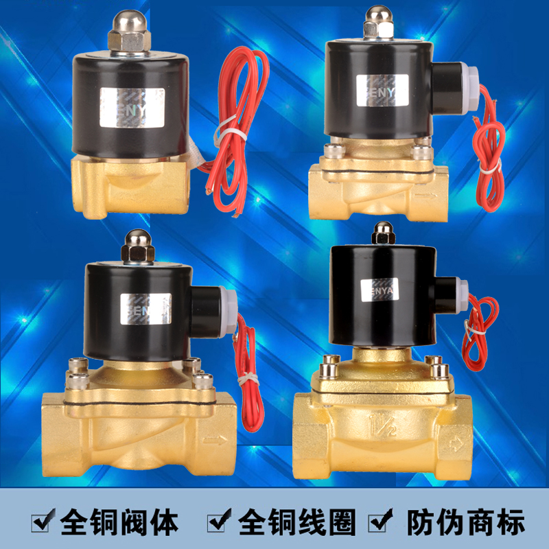 электромагнитный клапан высокого качества воды 2W160-15DN-15 второй через клапан, обычно закрытые все медные большой клапан