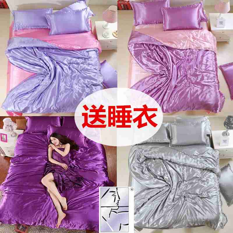 Summer ice four summer air conditioning quilt silk satin Color Purple bedding Tencel special offer