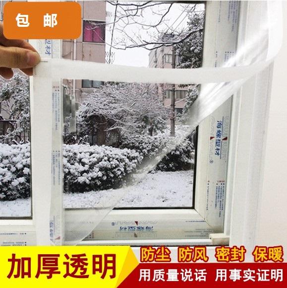 IL sigillo di Gomma di Lana di finestre e porte finestre autoadesivi Porta di Vetro resiste al VENTO Freddo di polvere di Isolamento termico.
