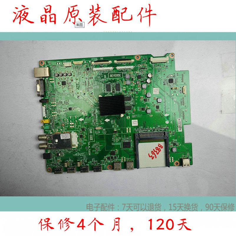 65 LCD - fernseher LG65LM6200-CE macht die BBY640 konstanten Strom in hochspannung - Aufsichtsrat.