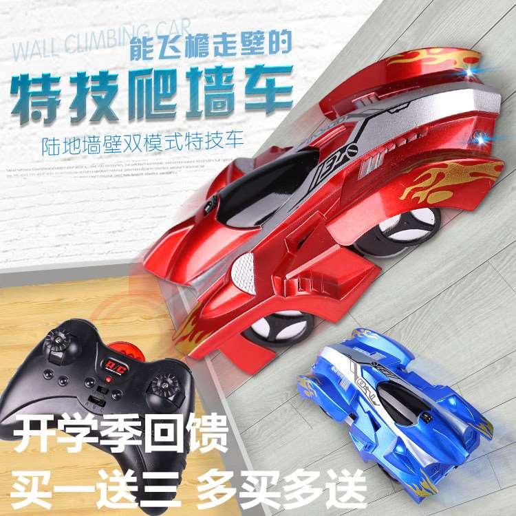 Autos für stunt - auto spielzeug - geschenke für Kinder, Kinder klettern Gecko - Mauer - fernbedienung auf eine Wand Kleiner wagen
