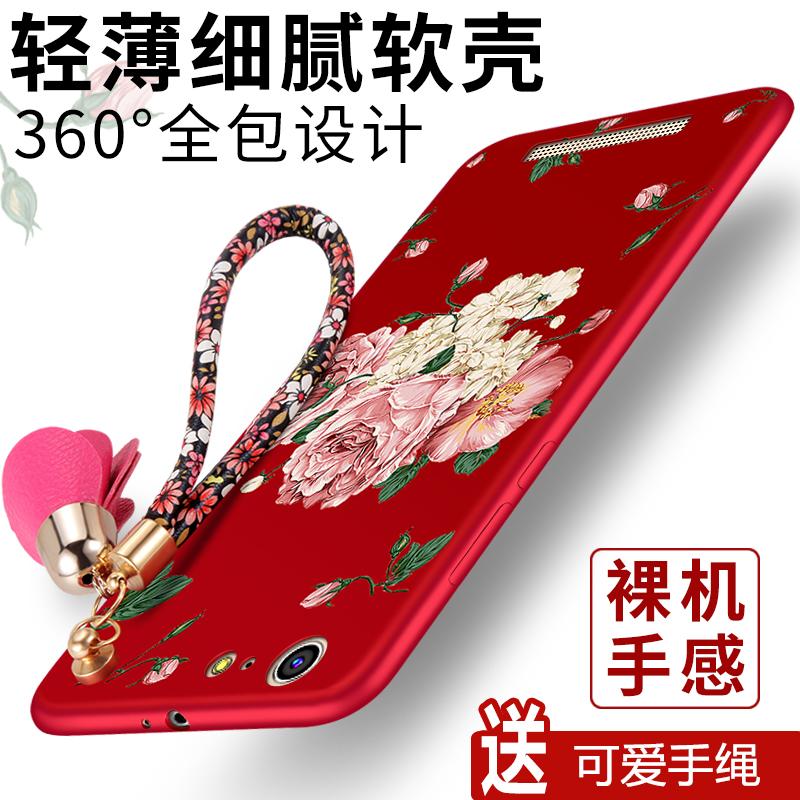 Jin Jin M5plus M5 shell telefone celular capa protetora de silicone macio e resistente com a maré