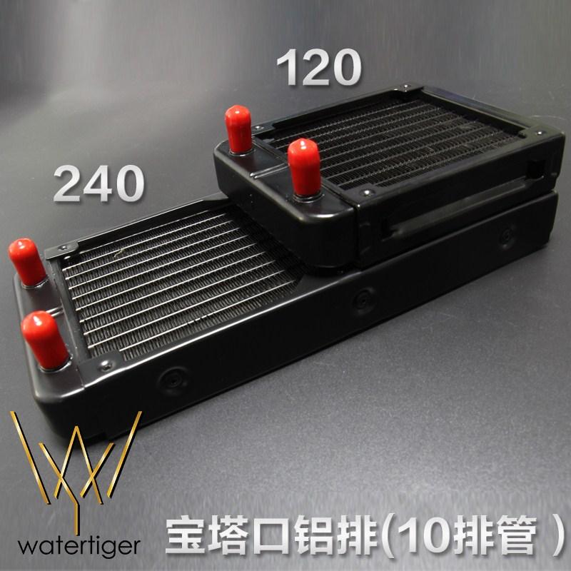 počítač vodou chlazených četa 120 al četa 240 al četa pagoda ústa vodou chlazených vaše četa řádek 10 potrubí výměník tepla