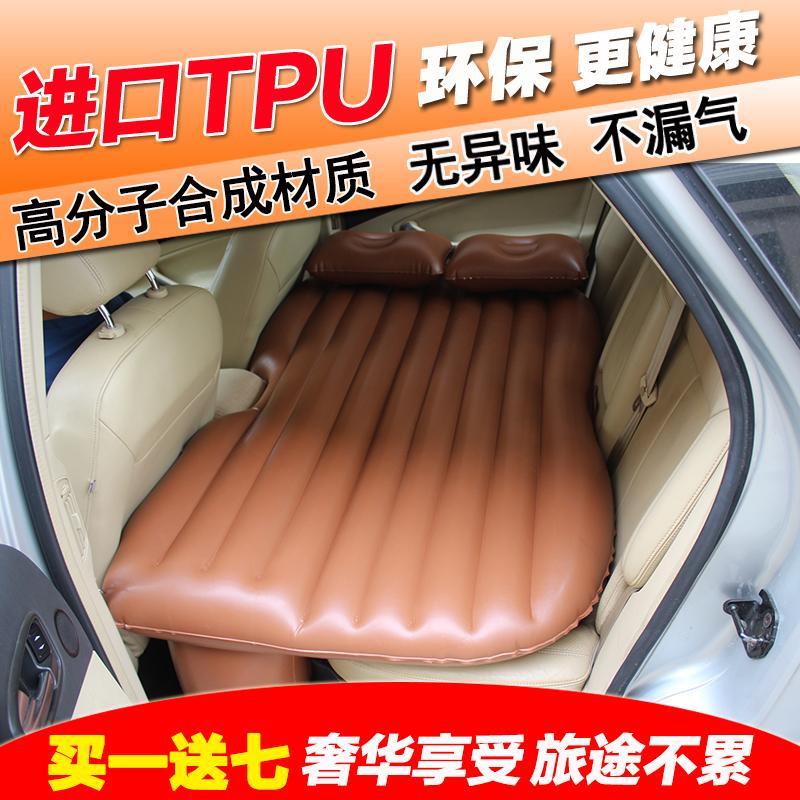 Driving car travel car cushion mattress lathe SUV rear seat car inflatable bed
