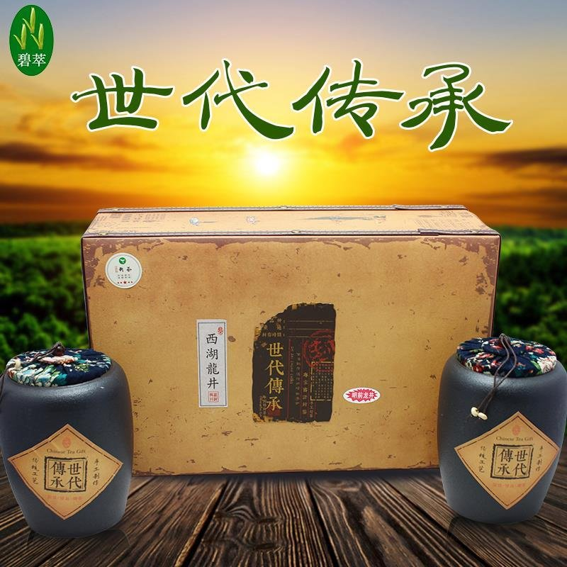 2017新茶明け逸品梅家ドック茶を作る農家直営の西湖龍井茶礼250g受け継がれるボックス