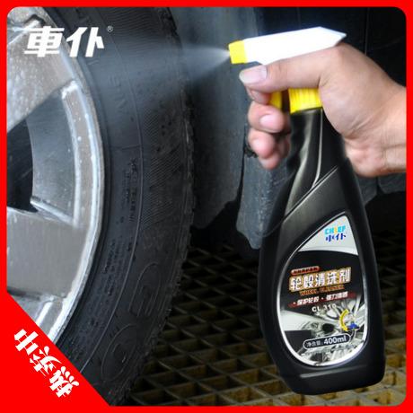 Auto - und motorrad - akku - Auto - reinigungsmittel Edelstahl - ring - Regen die reinigung auf Korrosion