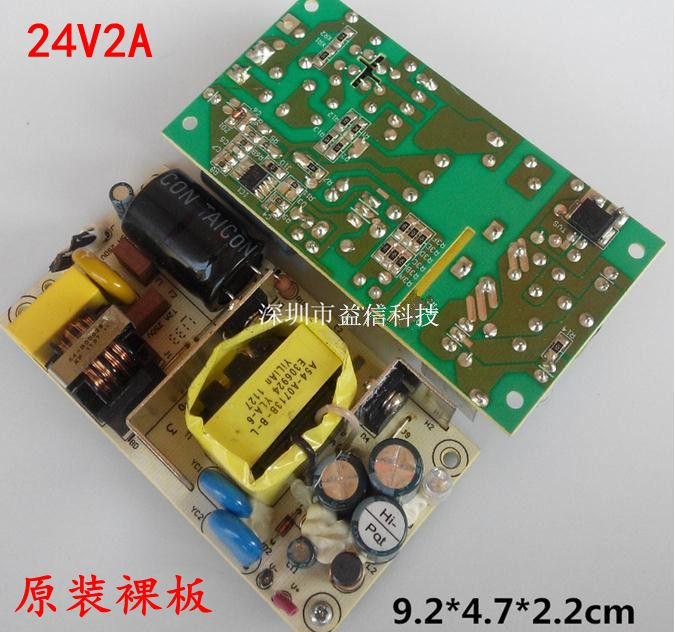 Disassemble the original 24V2A bare board 48W switching power supply power supply board IC scheme with short circuit protection 24V2A