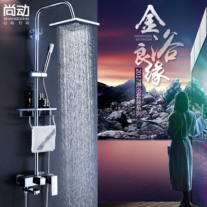 Ducha con agua fría y caliente la mezcla de cobre todo el traje de baño ducha ducha de lluvia el grifo