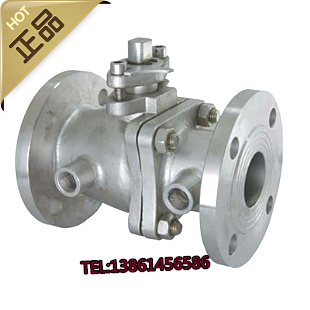 Stainless steel insulation ball valve national standard (jacketed) floating ball valve