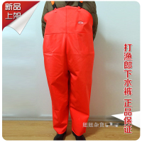 Fishing pants thickened water pants car wash waterproof waterproof pants pants pants PVC fishing pants fishing pants brand official