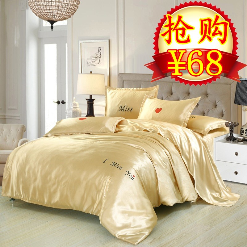 In the summer of four sets of pure Korean plain silk satin wedding Tencel 4 piece silk bedding and naked