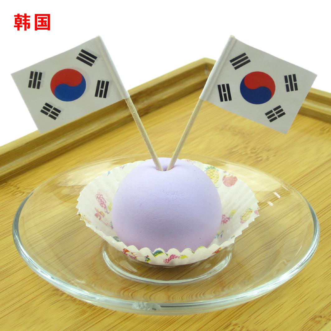 乳白色140支/盒 韓國國旗牙簽亞洲牙簽旗酒吧ktv水果簽各國國旗簽甜品簽