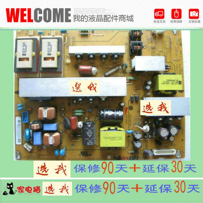 Der Aufsichtsrat LG37LH30FR37 - Zoll - fernseher stromversorgung - LCD - JCY819. Board fahren.