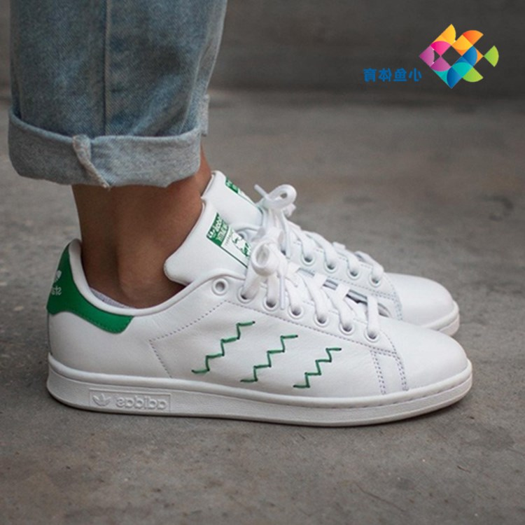 Adidas Mens ADIDAS clover Smith breathable shoes low casual shoes S75139