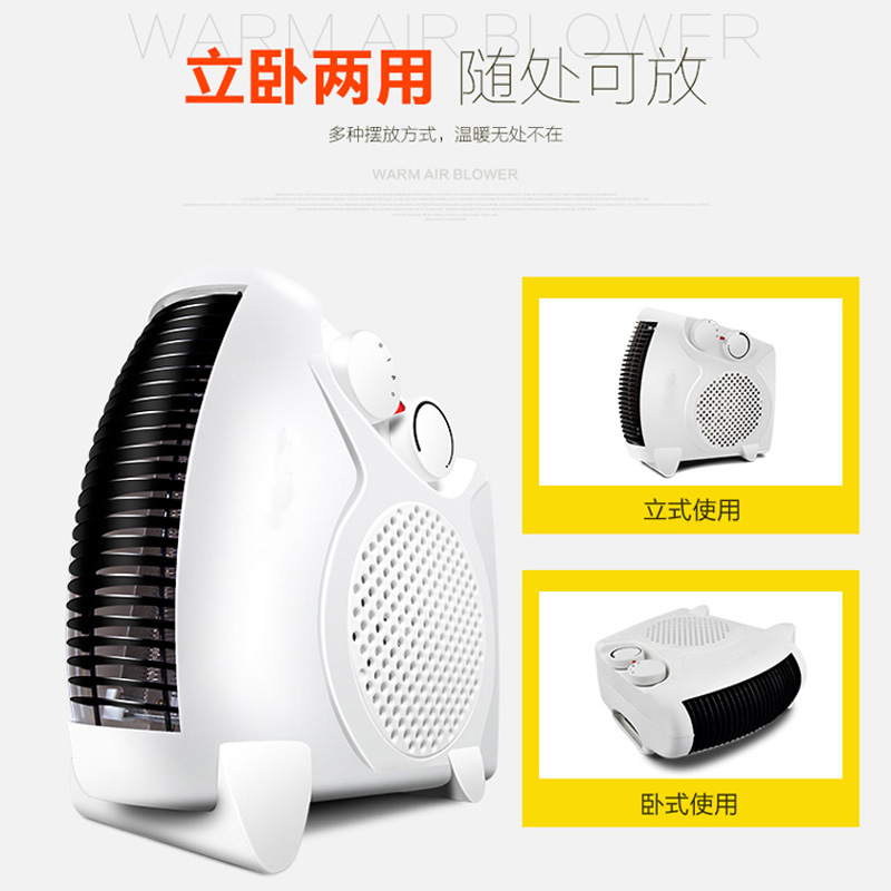 Mini Qin Xin heizung im badezimmer, klimaanlage, mini - fan Wohl MIT Kleinen energieeinsparung Büro Stumm