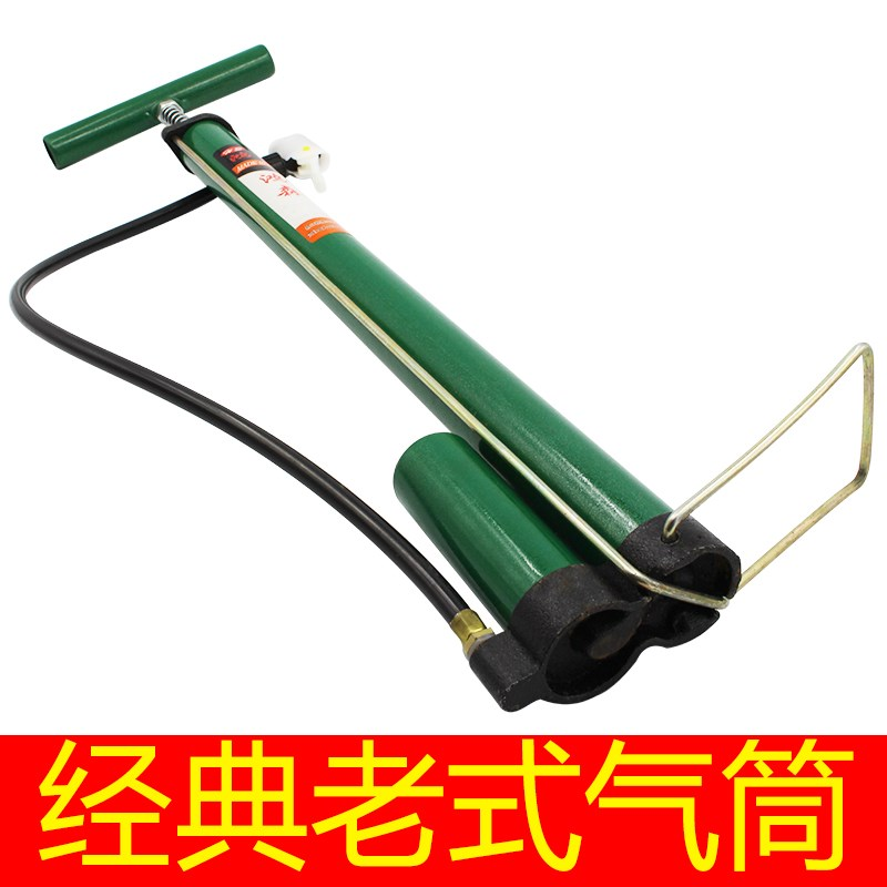 Old style high pressure inflator, home inflator, bicycle, electric vehicle, motorcycle, inflator, gas pipe