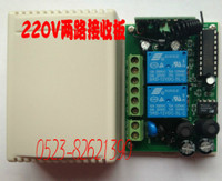 220V two way wireless remote control switch module / receiving board / receiver / receiving module with shell