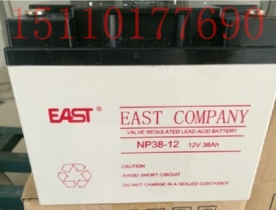 NP38-12 EAST battery, 12V38AH DC screen, lead-acid battery, special UPS/EPS mail package