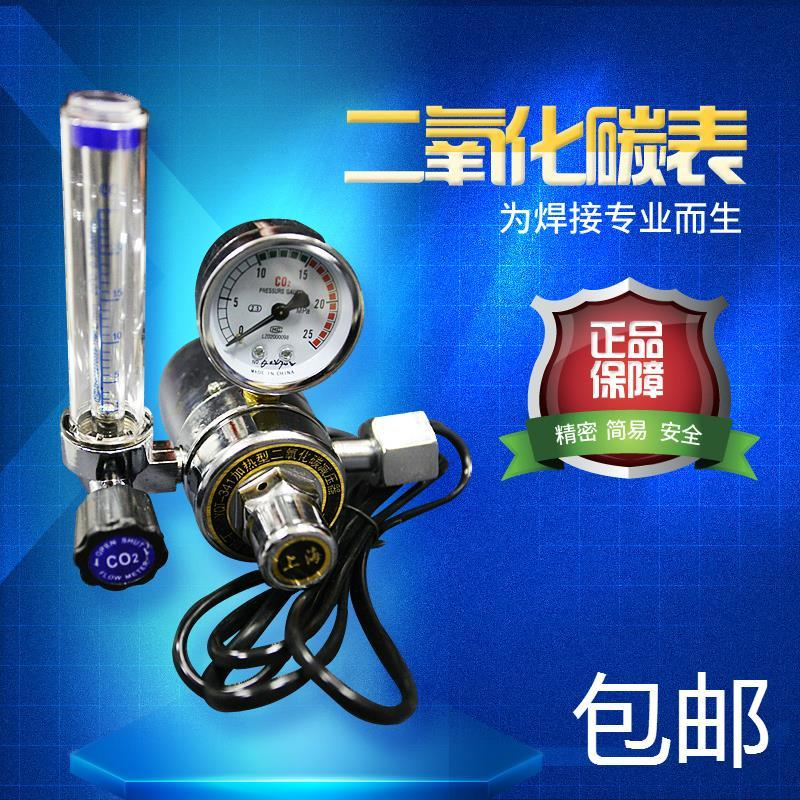 Pressure gauge, barometer, gas source, carbon dioxide pressure reducing valve, corrugated tube dial, energy saving gas meter, small valve body decompression table