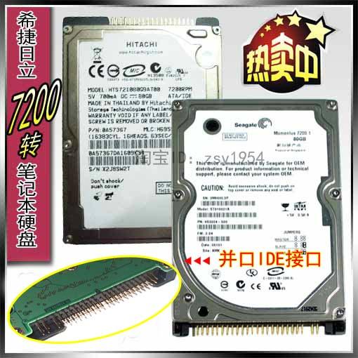 Die post neUe Notebook - festplatte 7200 60GIDE - 80