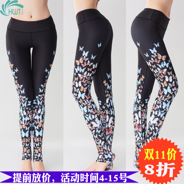 HWT new yoga suits, color butterfly prints, little feet pants, slim, winter and autumn, yoga, fitness, running pants