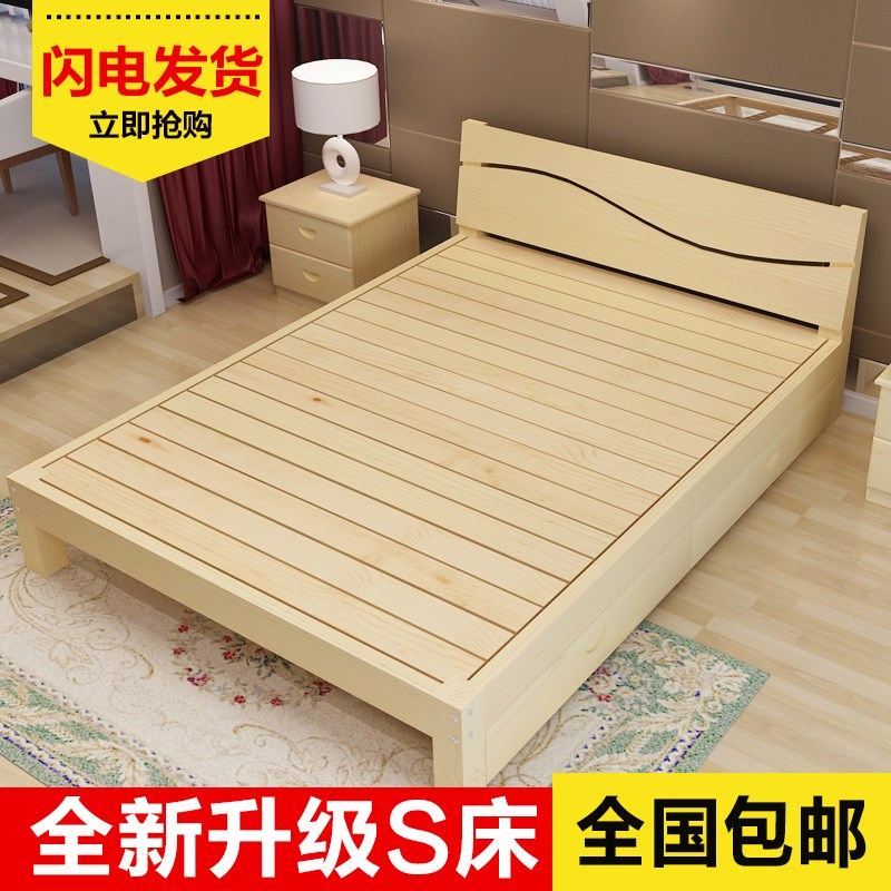 A simple wooden bed 1.8 meters double bed single bed rental adult bed 1.5m 1.2 methoxyflavone bed special offer