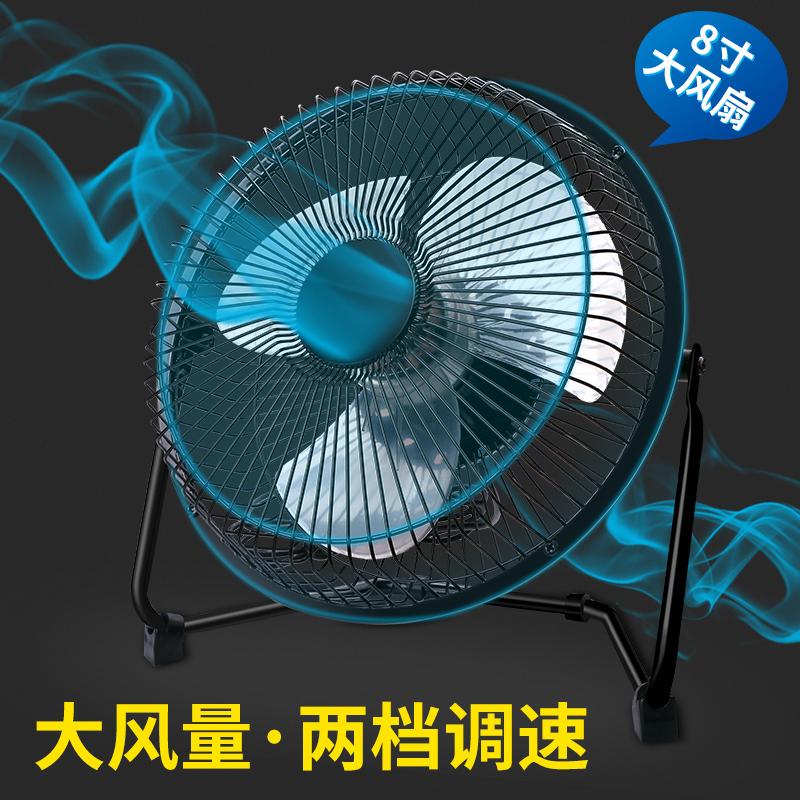 小さい扇風機扇風機ミニUSBはち寸オフィスデスクトップパソコンデスクトップ学生寮シズネのベッドの上で扇風機