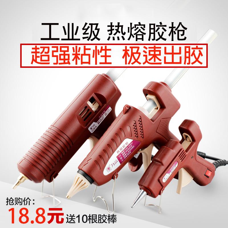 crystal skønhed konstruktion værktøj, dobbelt gruppe af skønhed, søm en agent - lim pistol hydrauliske booster - lim pistol - lim pistol