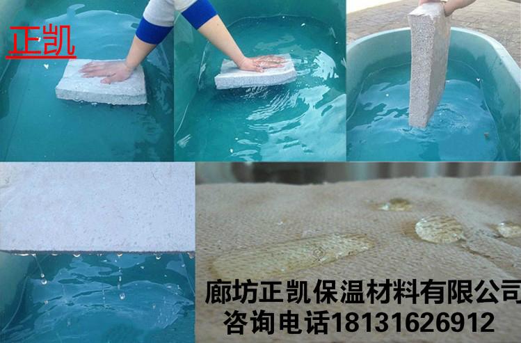 silicat de căldură apă din silicat de bord pentru conducta de azbest de izolare termică