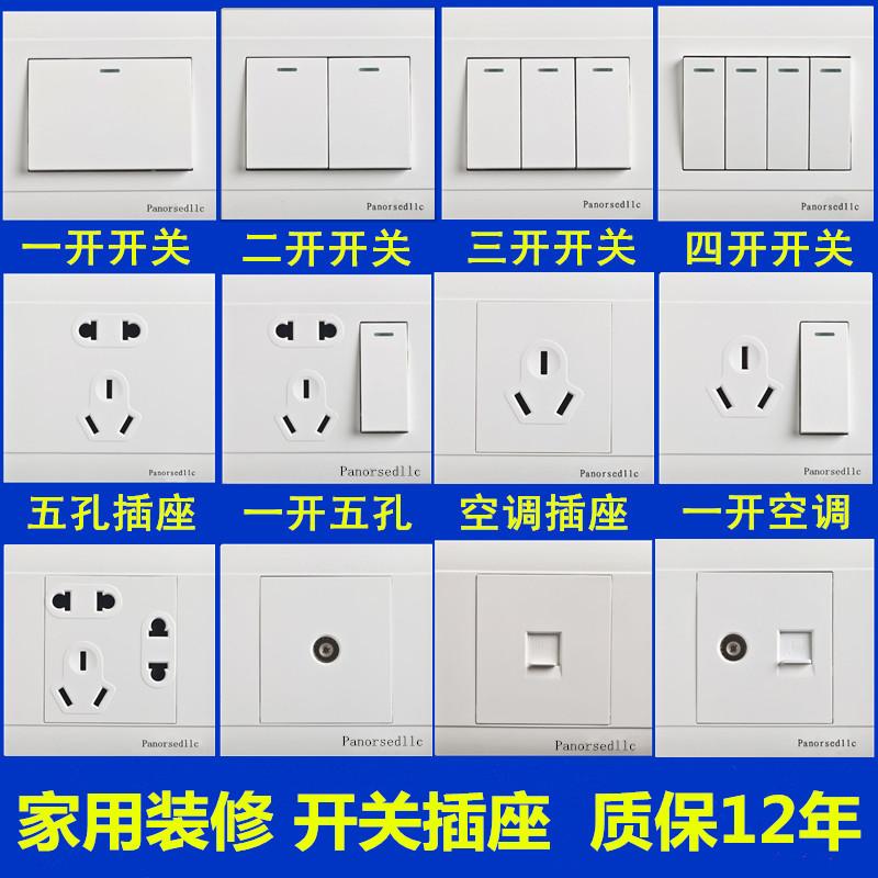 Einer mehr Weiße Heimlich installierte switch - Panel - und double - Double - kontrollierten fünf - Loch - Zwei auf eine offene
