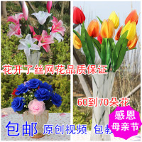 Silk flower material finished flower DIY handmade silk stockings flower material package 38 gift package package mail