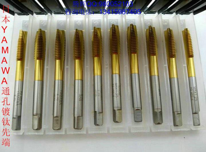 Japan YAMAWA titanium fine tooth tip tap tap M6X0.5M8X0.75M10X1M12X1.25