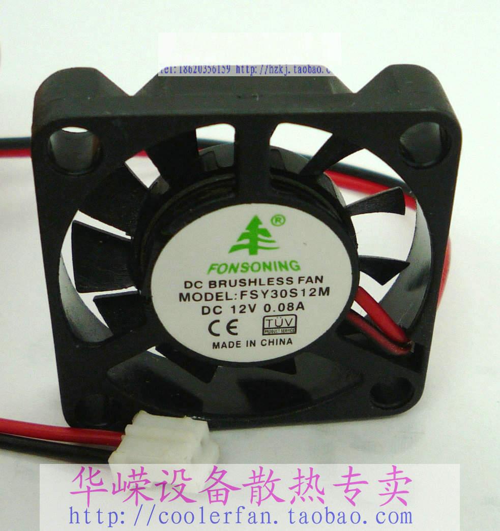 새로운 오리지날 정품 3006DC12V0.08AFSY30S12MFSY30B12M 열을 선풍기