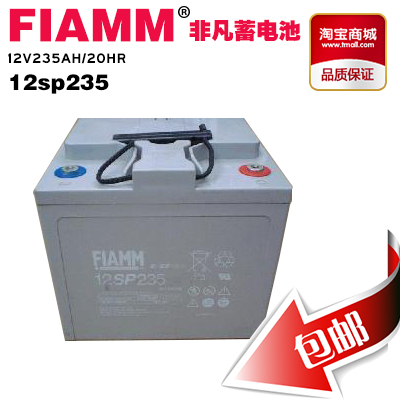 Special 12V235AH maintenance free battery UPS special / extraordinary 12SP235 quality genuine special package mail