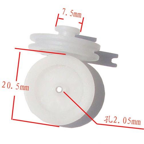 20.5MM-7.5MM διπλό τροχαλία πλαστικό τροχαλία μείωση τροχαλία άξονα με τροχαλία 2