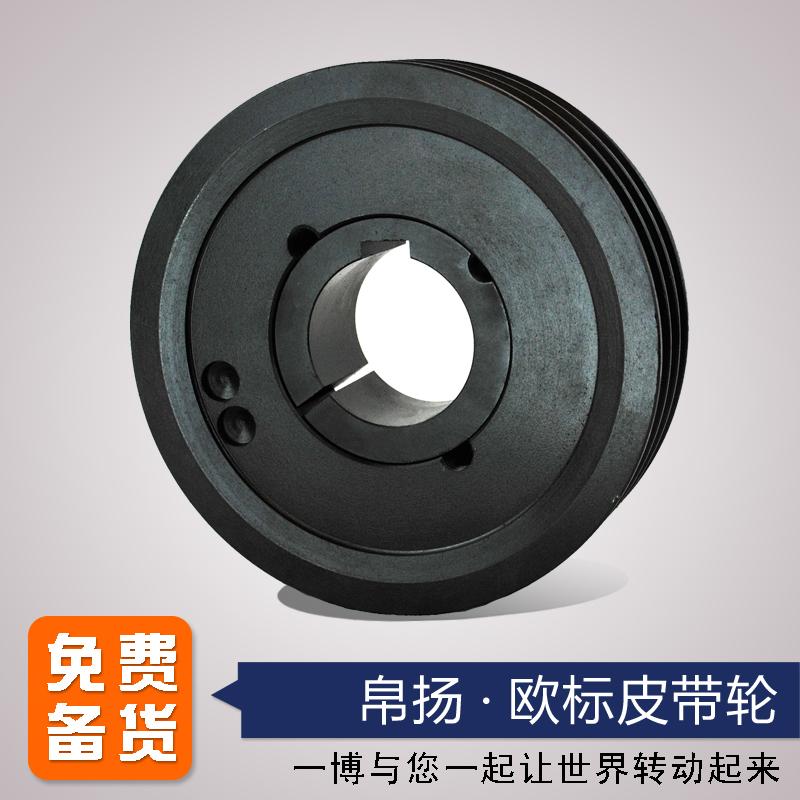 帛扬欧标V型皮带轮3槽SPZ160-03锥套2012铸铁干燥剂冷却剂