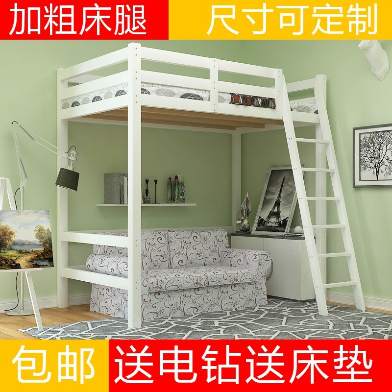 New type of solid wood adult elevated bed, multifunctional combination bed, desk bed, bed table, children's bed and bed students