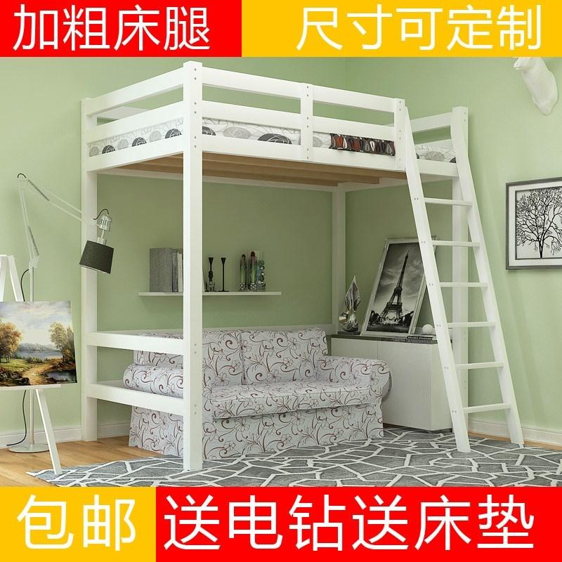 成人の高架線ベッドのベッドの多い機能とベッドのベッドのベッドのベッドはベッドの子供の高低のベッドの学生の上でベッドの上でベッドの学生の上でベッドの学生にベッドの上でベッドにして