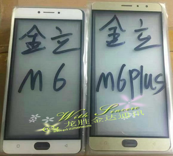 Suitable for Jin M3M5M4M5plusM6M6plus glass screen mirror