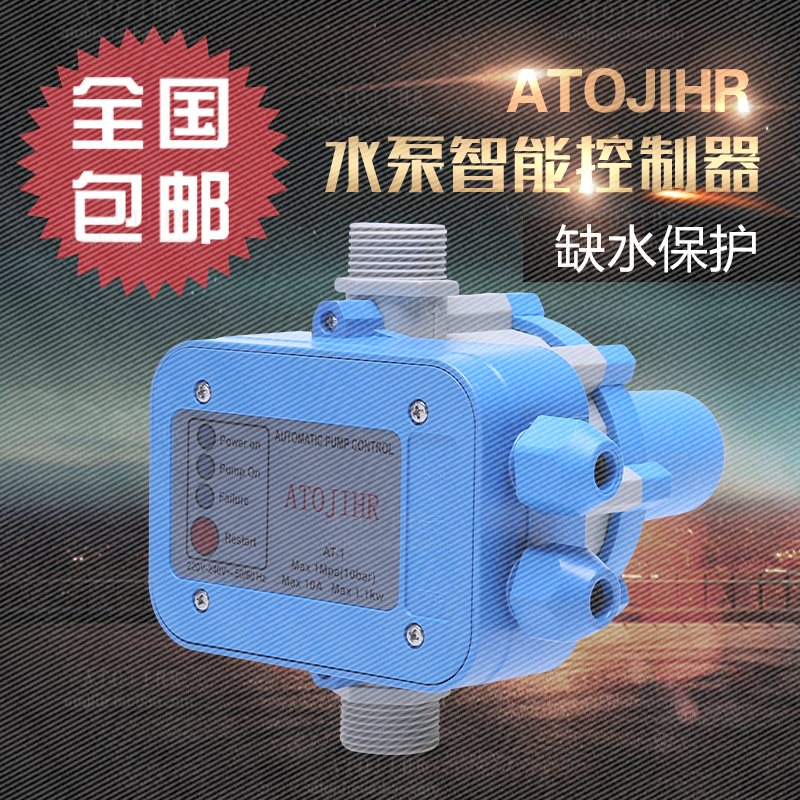Electronic flow pressure controller of water pump booster pump, automatic water shortage protection switch, intelligent adjustable pressure AT-1