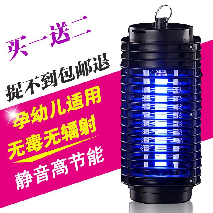 电子灭蚊灯家用电击光触媒捕蚊灭蚊器 静音无辐射灭蝇驱蚊子灯器
