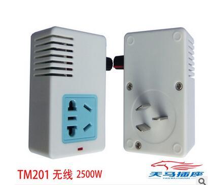 Post University step-down tripping rate conversion pressure transformer dormitory plug anti power socket socket