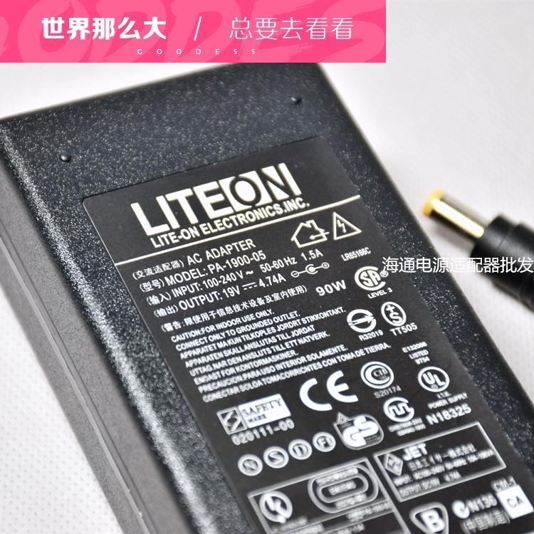 4739アダプタ充電Acer4352GエイサーAspireノートパソコン電源4755GZ42504738G
