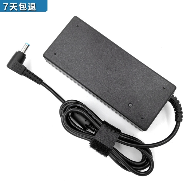 47304920Acer5750G4.74A 19V4540 charger adapter Acer 1 laptop power supply line