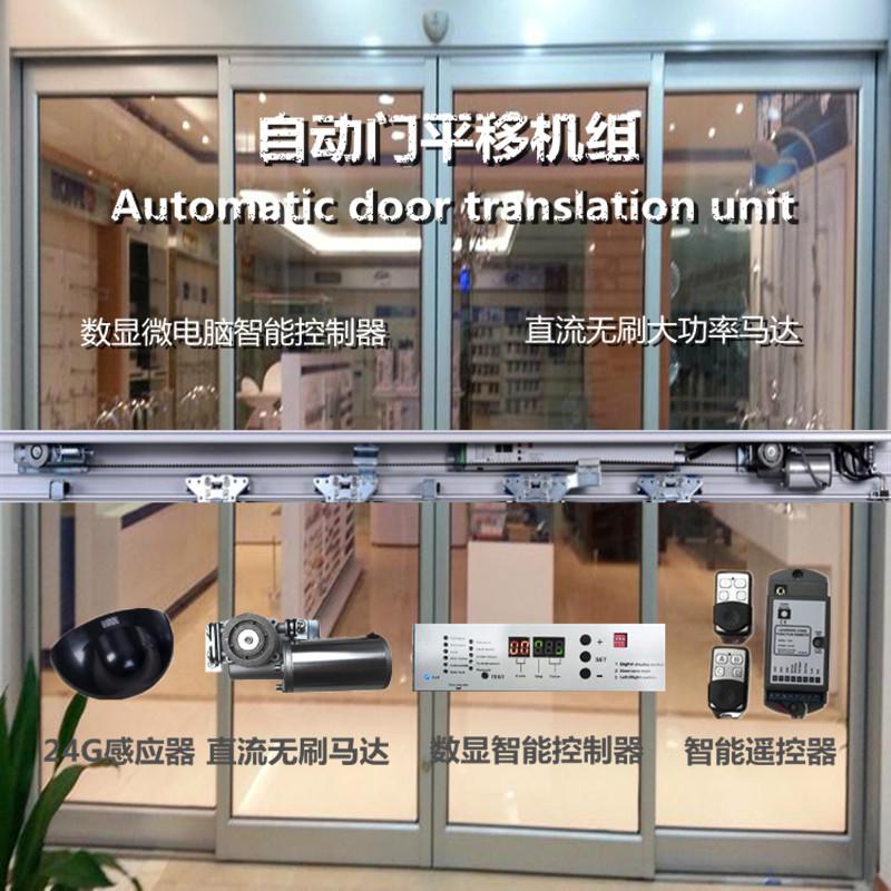ukse automaatse mootorikontrollerid, sensorid, klaasist ust universaalse automaatse uks üksus on elektrilised liuguks andur.
