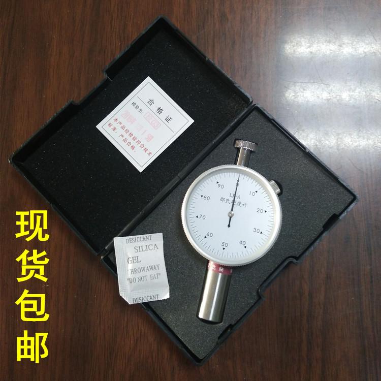 LX-A ประเภทเครื่องวัดความแข็งเครื่องวัดความแข็งเครื่องวัดความแข็งยางชอว์