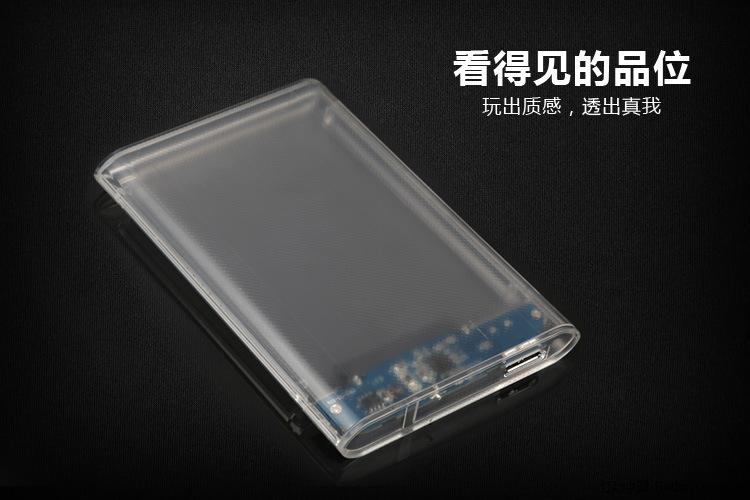 Bundesweit transparent - mobile festplatte sind solid - State - SSD keso usb3.0 serielle sata - festplatte