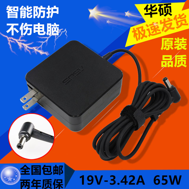 FL5700UFL5900US4000UR414 ASUS ASUS laptop power adapter