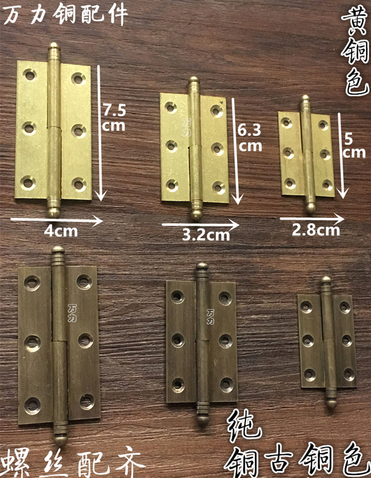 Chinese antique furniture accessories copper screen wardrobe bookcase door hinge hole detachable concealed hinge hinge box