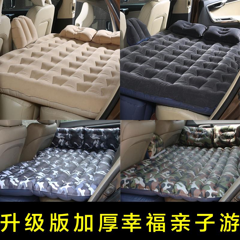 Nissan Qashqai earthquake bed car travel car rear air mattress bed and new car SUV